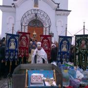 Крещение. Храм св.Марии Магдалины.
