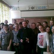 Священник, урок, школа